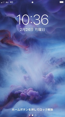 2020-02-24 10.36.36