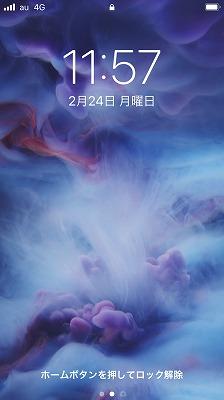 2020-02-24 11.57.01