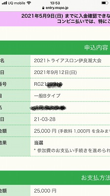 2021-04-26 13.53.57