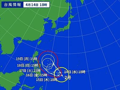 WM_TY-ASIA-V3_20210414-180000